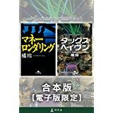 f:id:yarumomo:20161111230357j:plain
