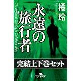 f:id:yarumomo:20161111230359j:plain