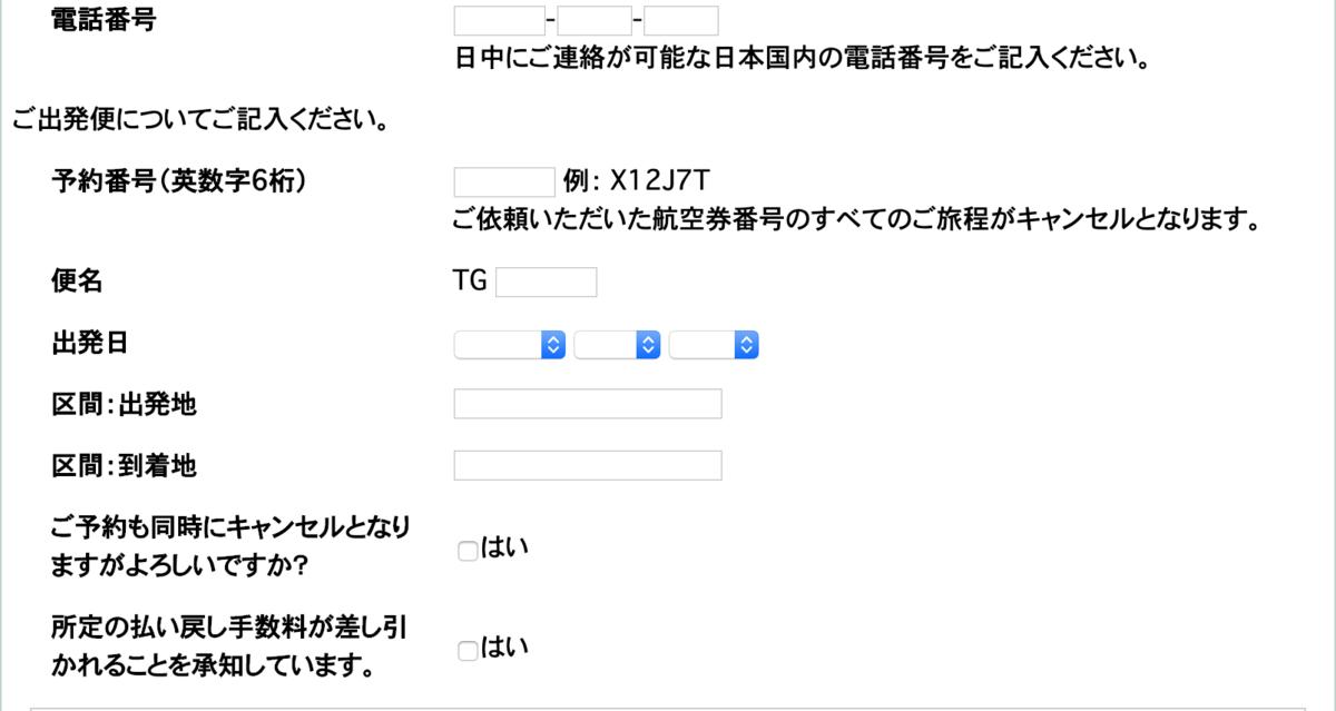 f:id:yas0323:20200229221957p:plain