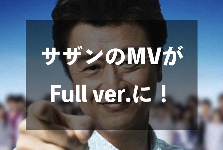 f:id:yas0323:20200520234033j:plain