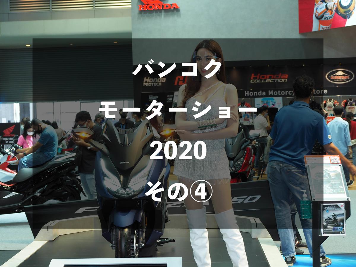 f:id:yas0323:20200801125032j:plain