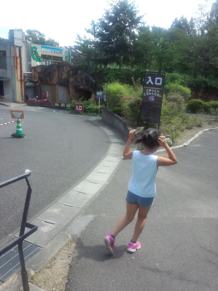 f:id:yasagure-m:20140820103930j:image:w360