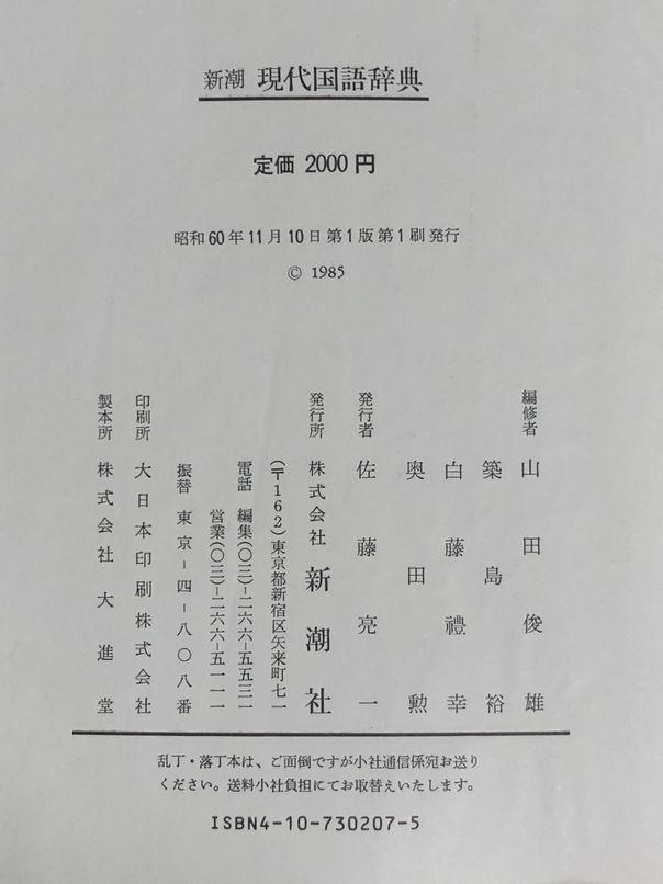 f:id:yasagure88:20201004140901j:plain