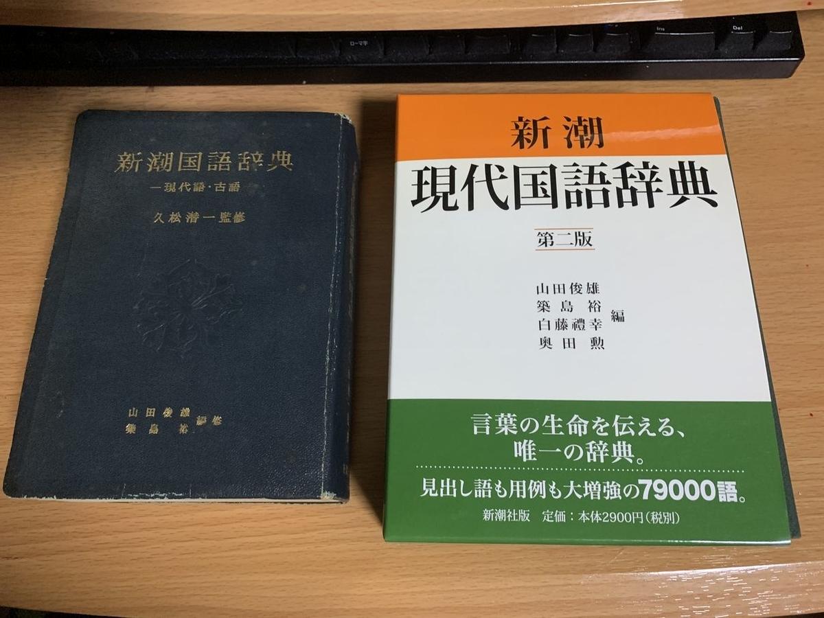 f:id:yasagure88:20201004141244j:plain