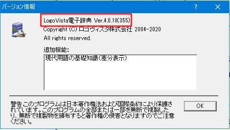 f:id:yasagure88:20201005115009j:plain