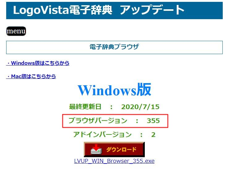 f:id:yasagure88:20201005121026j:plain