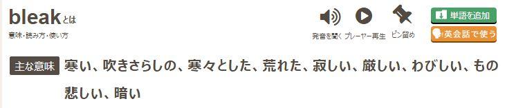 f:id:yasagure88:20201130075313j:plain