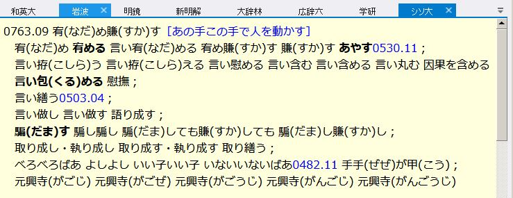 f:id:yasagure88:20210212231747j:plain