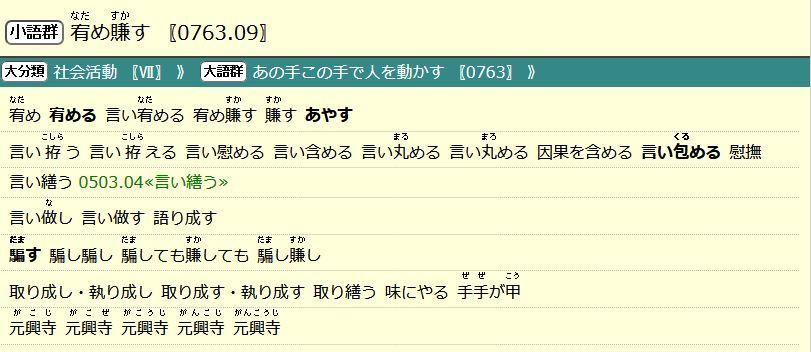 f:id:yasagure88:20210212232518j:plain