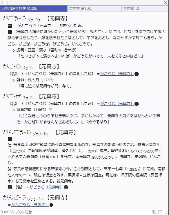 f:id:yasagure88:20210213000409j:plain
