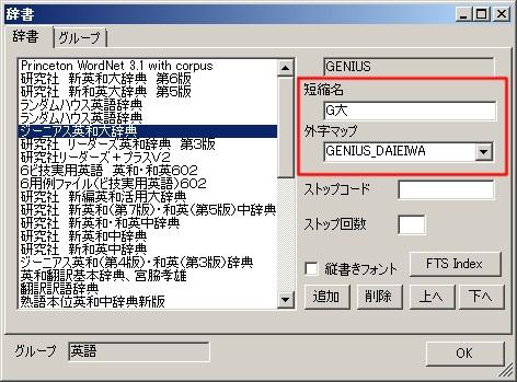 f:id:yasagure88:20210313205131j:plain