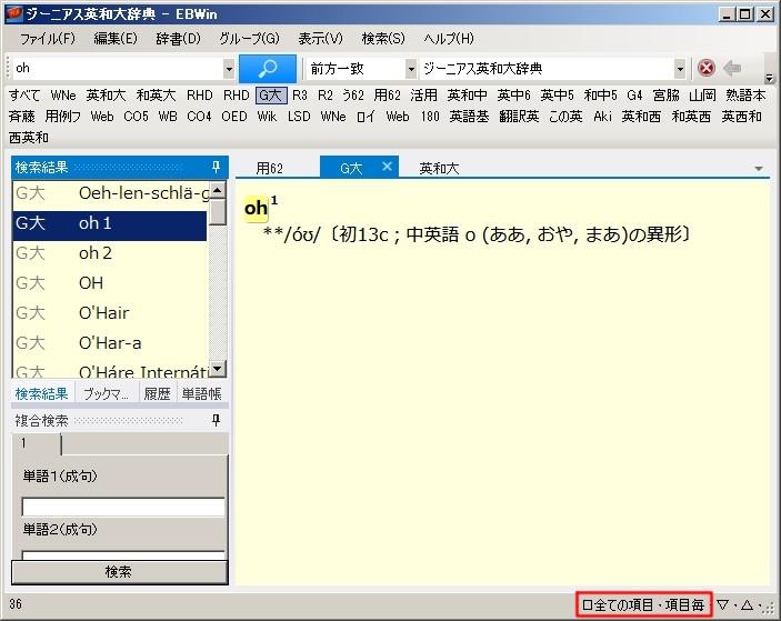 f:id:yasagure88:20210313213701j:plain