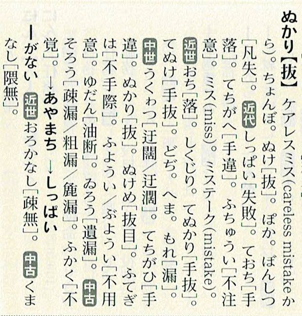 f:id:yasagure88:20210418125344j:plain