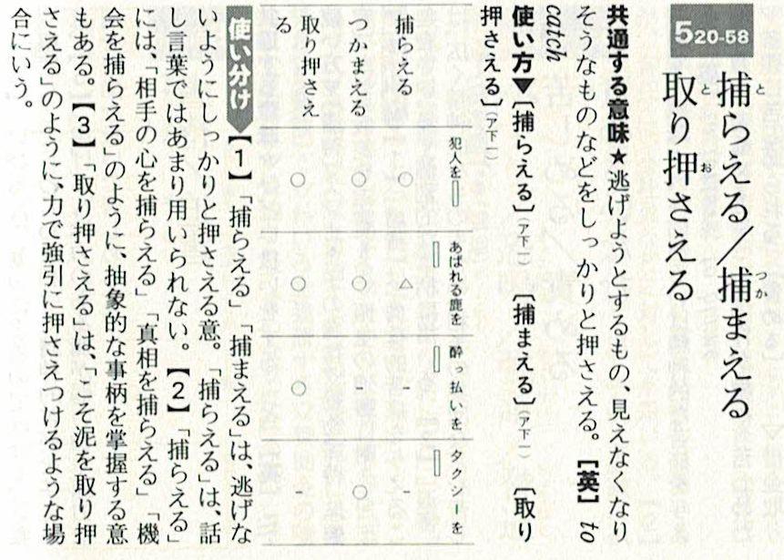 f:id:yasagure88:20210418125523j:plain
