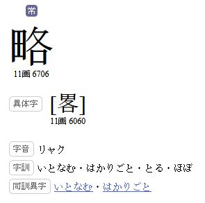 f:id:yasagure88:20210827080022j:plain