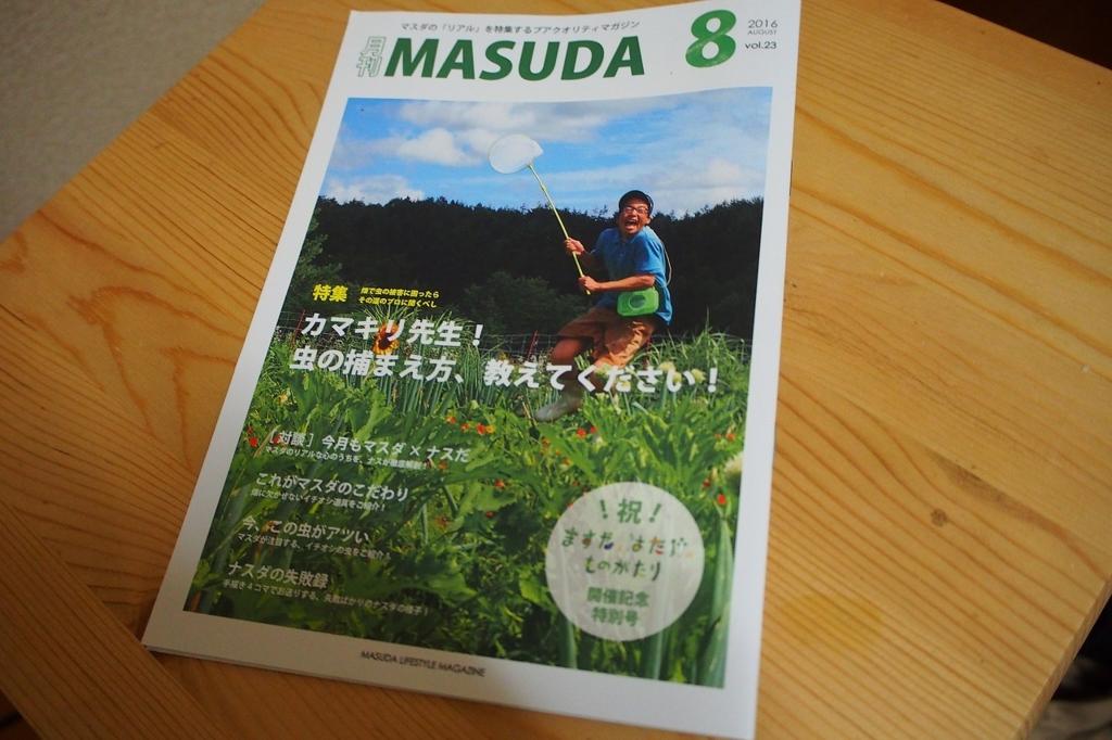 f:id:yasai-kun:20170303001059j:plain