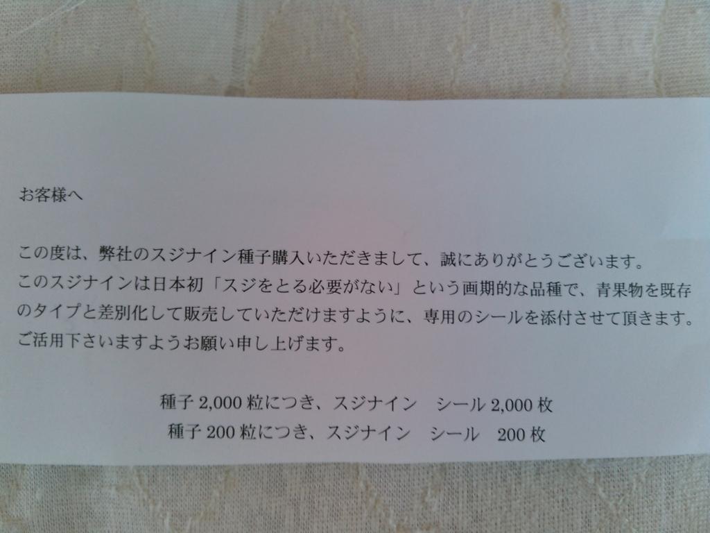 f:id:yasaibatake:20160707223457j:plain