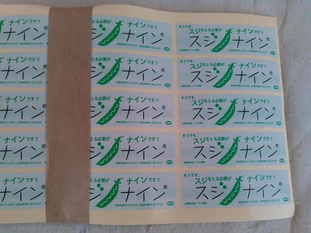 f:id:yasaibatake:20160707223557j:plain