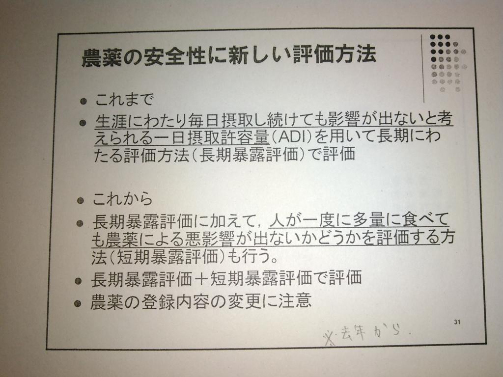 f:id:yasaibatake:20160715182336j:plain