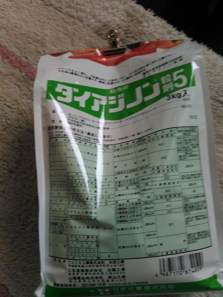 f:id:yasaibatake:20160804115355j:plain