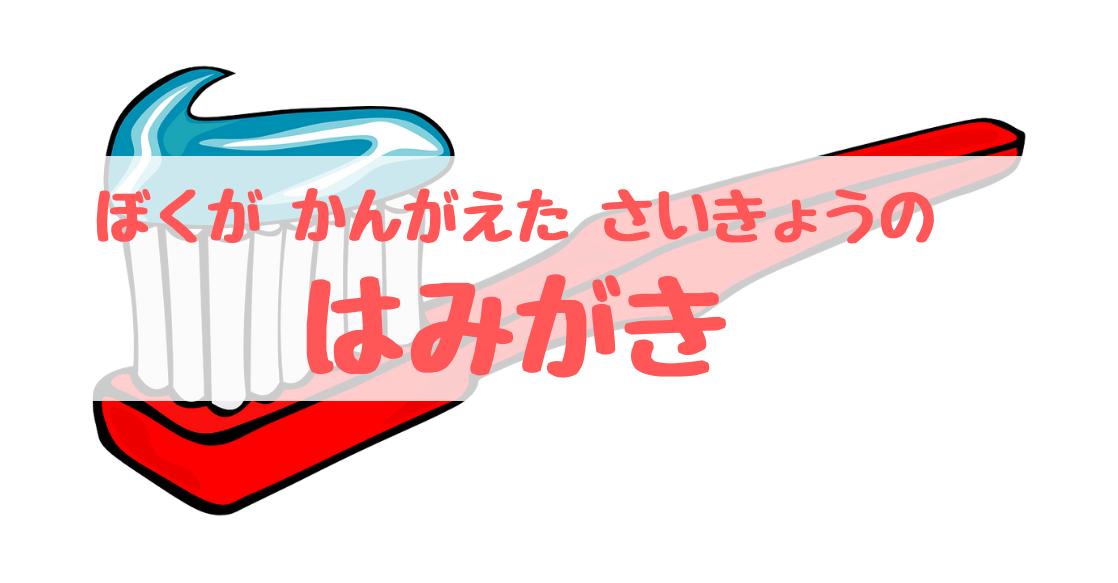 f:id:yasaidaisukikun:20190316095326p:plain