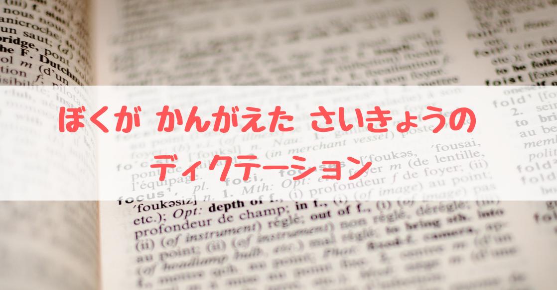 f:id:yasaidaisukikun:20190323193237p:plain