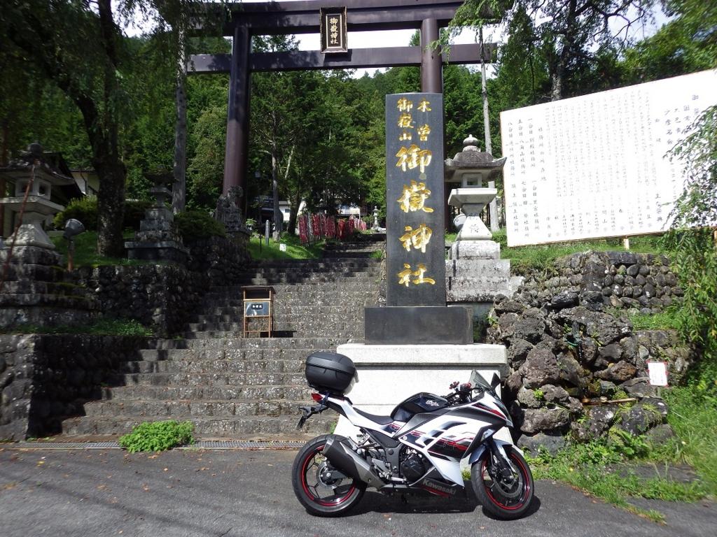 f:id:yasaigun:20160911171122j:plain