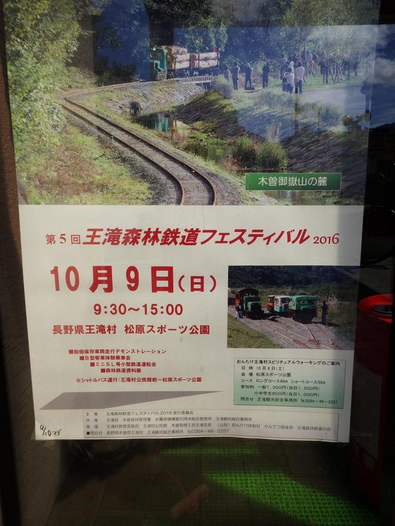 f:id:yasaigun:20160911180550j:plain