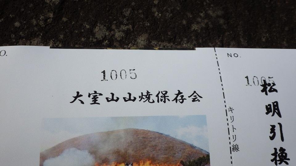 f:id:yasaigun:20170221191210j:plain