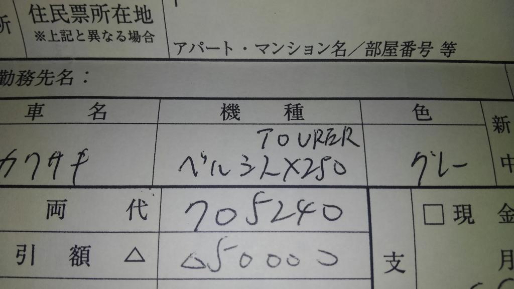 f:id:yasaigun:20170909163936j:plain