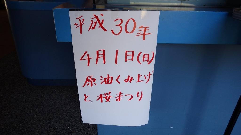 f:id:yasaigun:20171203195413j:plain