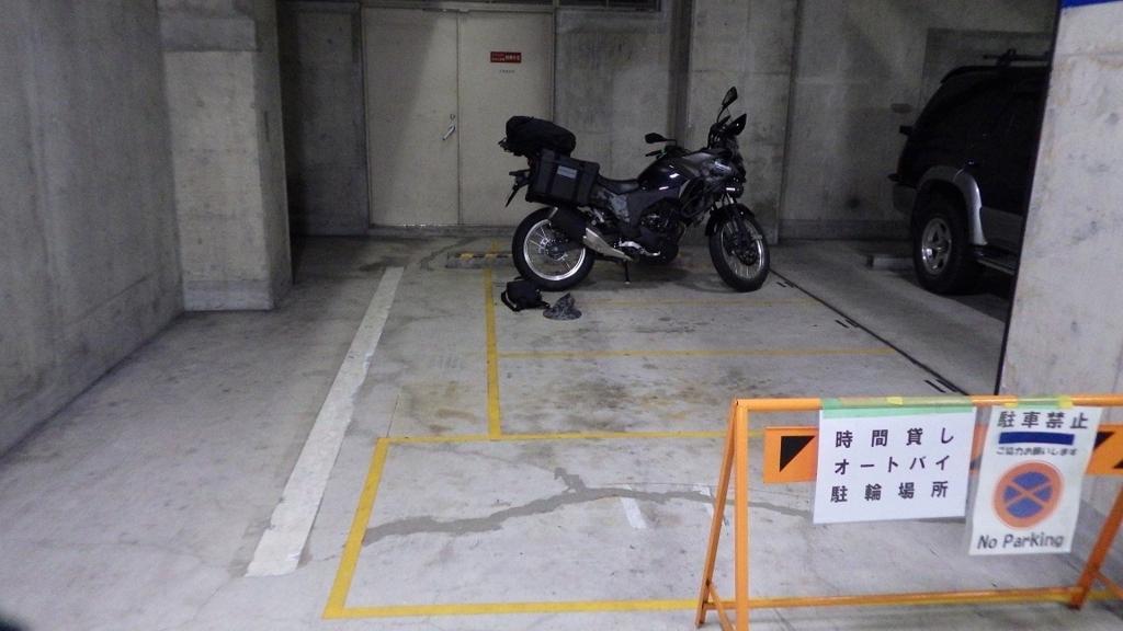 f:id:yasaigun:20180328182056j:plain