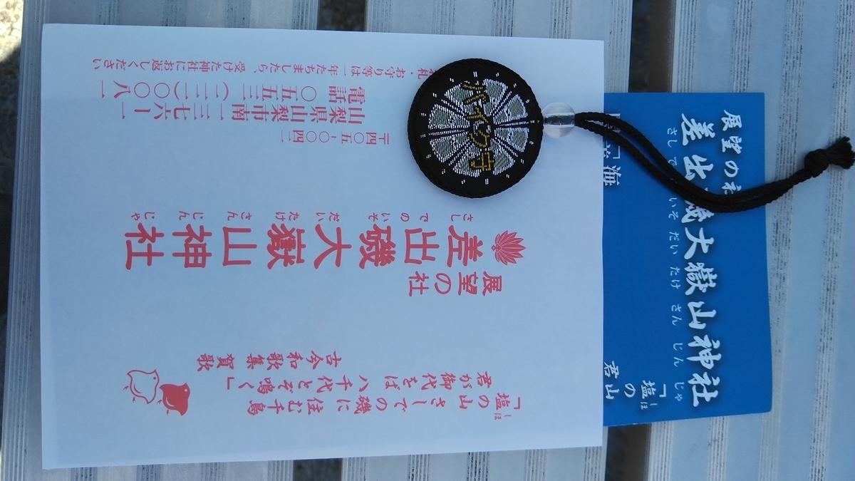 f:id:yasaigun:20190908211755j:plain