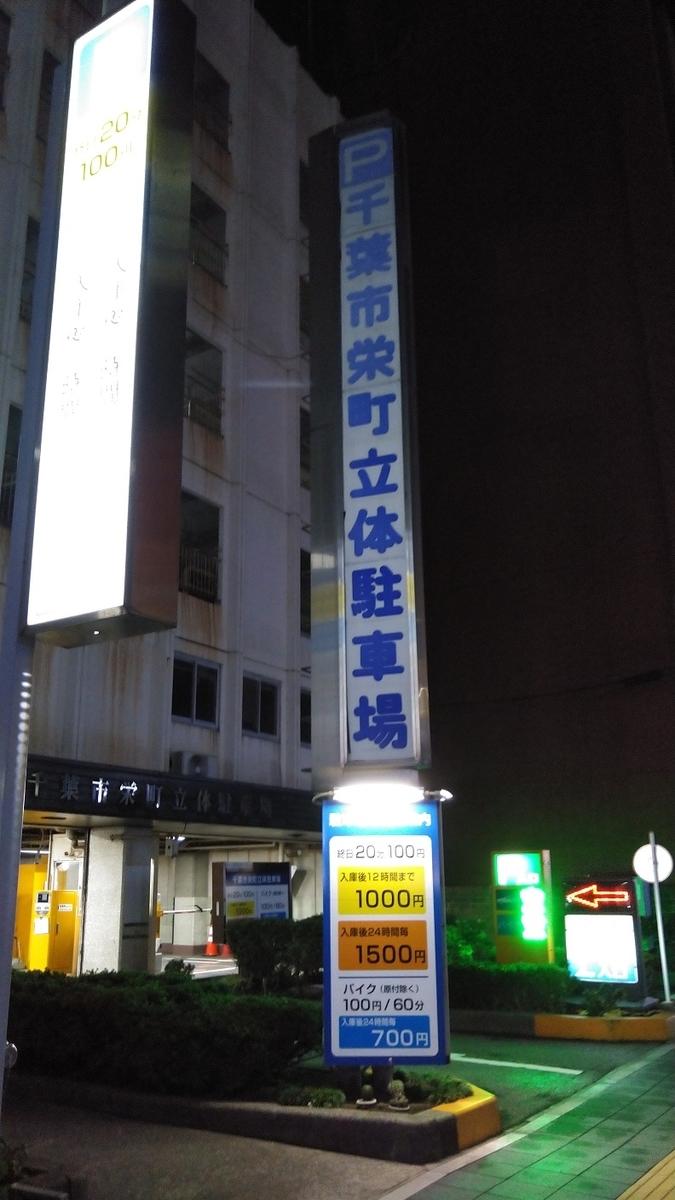 f:id:yasaigun:20190908212507j:plain