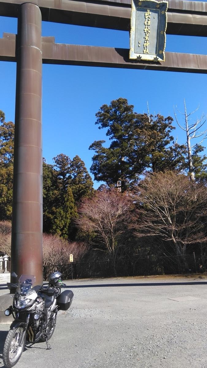 f:id:yasaigun:20200102201859j:plain