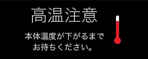 f:id:yasaiitame07:20170224001742j:image
