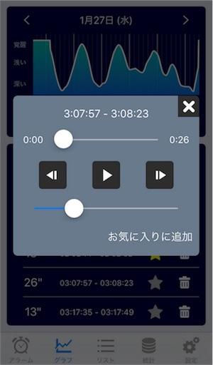 f:id:yasaiitame07:20170226104545j:image
