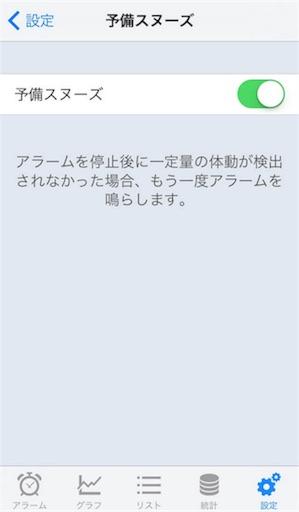 f:id:yasaiitame07:20170226104818j:image