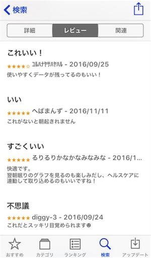 f:id:yasaiitame07:20170226111206j:image