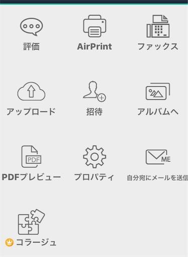 f:id:yasaiitame07:20170304000337j:image