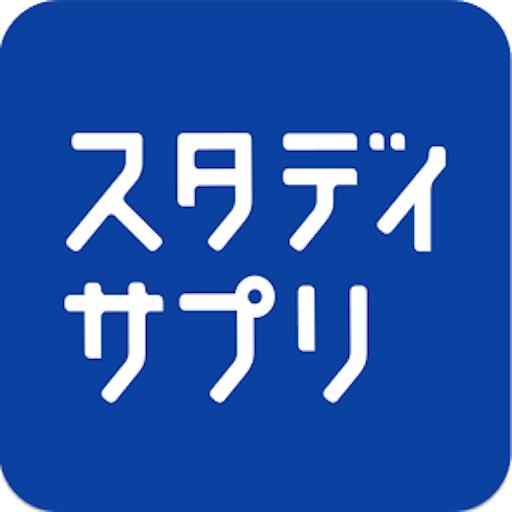 f:id:yasaiitame07:20170412012641p:plain