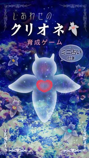 f:id:yasaiitame07:20170415193905p:image