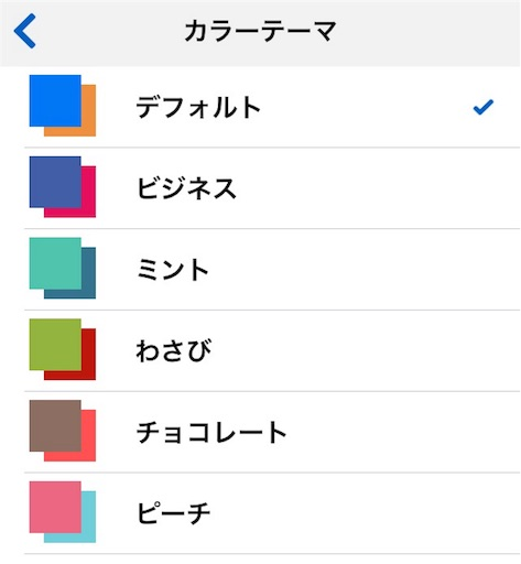 f:id:yasaiitame07:20170416215612j:image