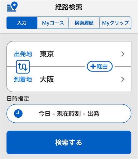 f:id:yasaiitame07:20170416220134j:image