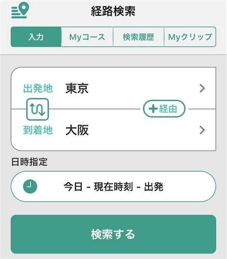 f:id:yasaiitame07:20170416220158j:image