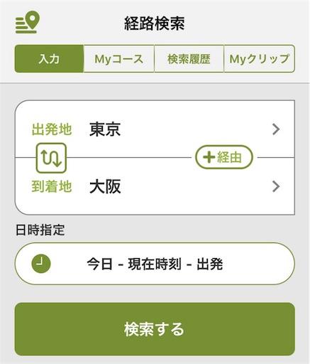 f:id:yasaiitame07:20170416220208j:image
