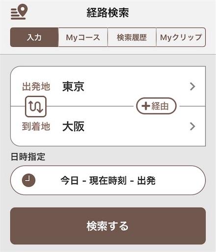 f:id:yasaiitame07:20170416220217j:image