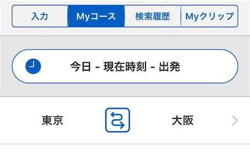 f:id:yasaiitame07:20170416222745j:image
