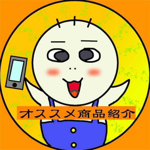 f:id:yasaiitame07:20170422134139j:image