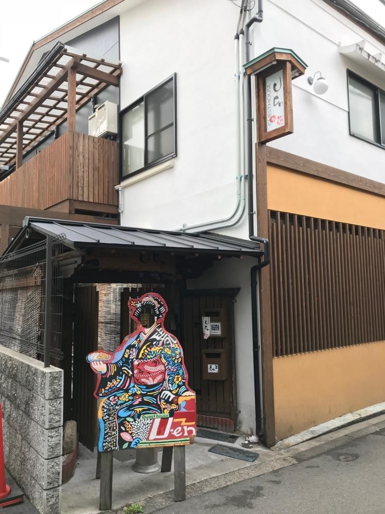 f:id:yasaikakiage:20180108154247j:plain
